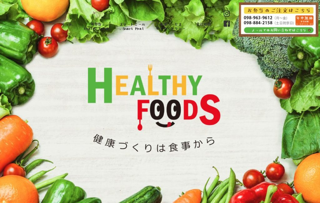 沖縄県の高齢者向け介護食宅配弁当のおすすめはココ!評判・口コミや料金を徹底比較!