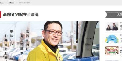 香川県の高齢者向け介護食宅配弁当のおすすめはココ!評判・口コミや料金を徹底比較!