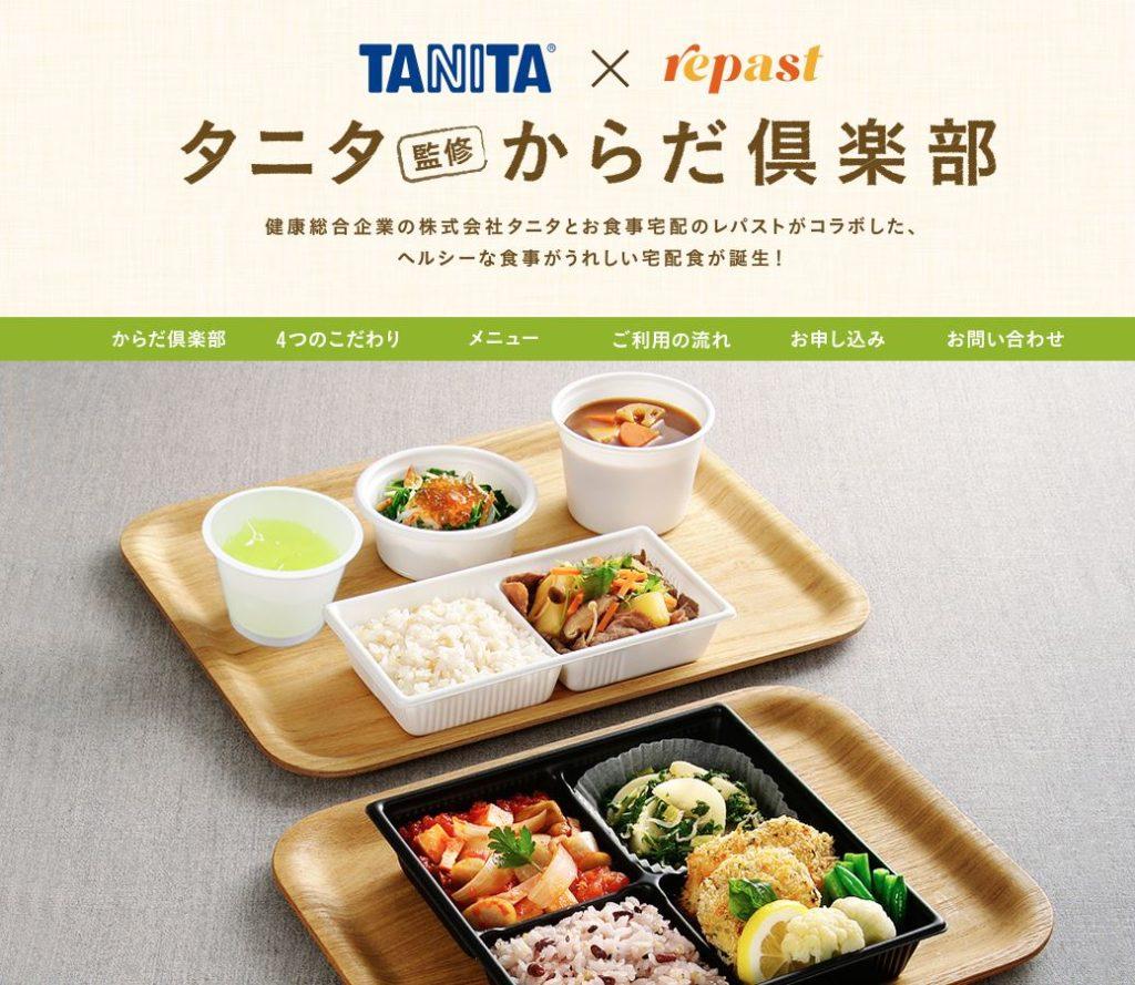 東大和市の高齢者向け介護食宅配弁当のおすすめはココ!評判・口コミや料金を徹底比較!